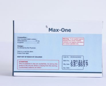 Max-One ( 10mg (100 pills) - Methandienone oral (Dianabol) )