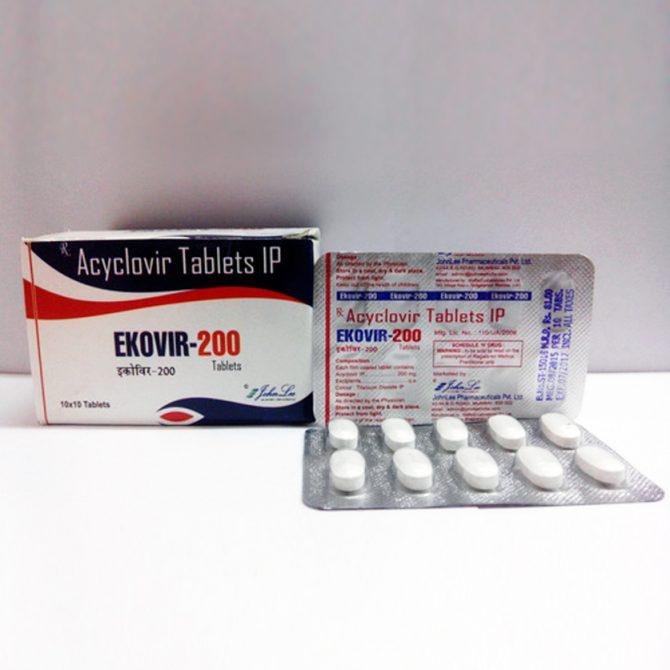 Ekovir ( 200mg (30 pills) - Acyclovir (Zovirax) )