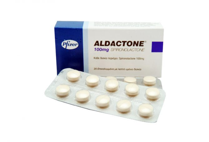 Aldactone ( 100mg (30 pills) - Aldactone (Spironolactone) )